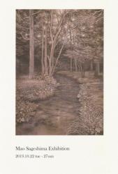 Mao Sageshima Exhibition -記憶のまなざし-