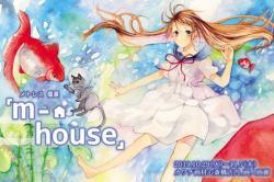 mhouse.jpg