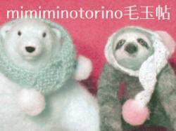 mimiminotorino_P.jpg