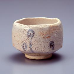 荒川豊蔵《絵志野茶碗》  1965年 岐阜県現代陶芸美術館蔵