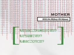 mother_newvisual.jpg