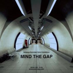 黒瀧節也 個展「MIND THE GAP」