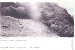 内田亜里写真展「居る所絶島」