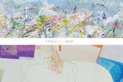 上條暁隆+中村眞弥子「交換絵日記展」 (新宿眼科画廊 2013/6/21-7/3)