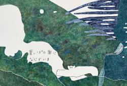 中村ゆずこ展『葉っぱの奥に なにかいる』