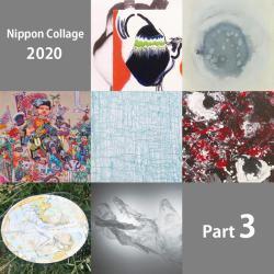 各作家作品。上左から時計回りに:市川絢菜、奥田恭子、尾上 篤、片平ゆふ子、みつほしえり、矢嶋 渉、渡部 泰