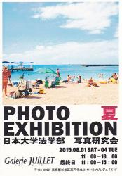 "PHOTO EXHIBITION ""夏"""