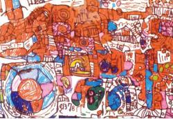 Art Brut 画集(第2弾)出版記念 西山洋亮展 こころのことば