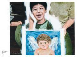 和田千秋「障碍の美術Ⅹ ー 日々是得日 」