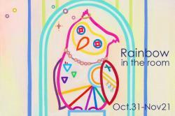 下田真由美 Rainbow in the room