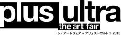 the art fair +plus-ultra 2015