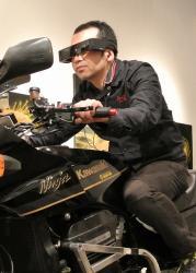 Rider, Stream and Speed, by Yuki Yoshida