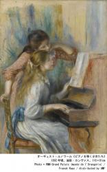 オーギュスト・ルノワール《ピアノを弾く少女たち》1892年頃、油彩・カンヴァス、Photo © RMN-Grand Palais (musee de l'Orangerie) / Franck Raux/distributed by AMF