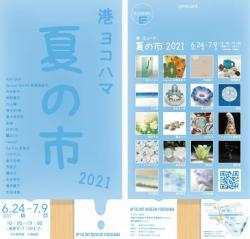 ryoumen_new.jpg