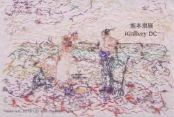 Old but GOLD Vol.5 坂本泉展
