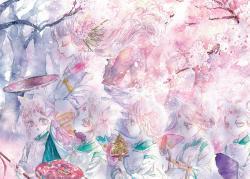 うたかたの桜庭園