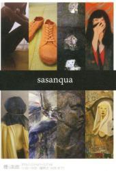sasanqua 女子美術大学短期大学美術コース専攻科修了記念展