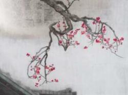 郷倉和子 「春律」1990 年