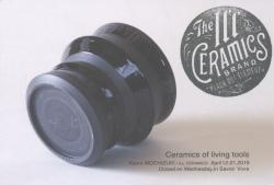 Ceramics of living tools | 望月 薫 ILL CERAMICS