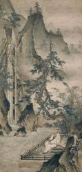 重要美術品 前島宗祐筆「高士観瀑図」 室町時代(16世紀) 静嘉堂文庫美術館蔵【全期間展示】