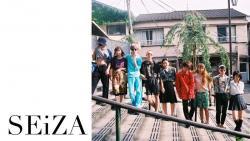 「SeiZa展」