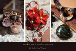 Sutudio Rijyu solo exhibition