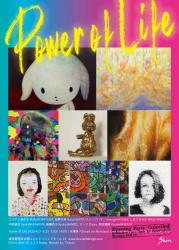 """Shun Art Gallery"" Tokyo space opening exhibition Vol. 1  命の力 -Power of Life-"