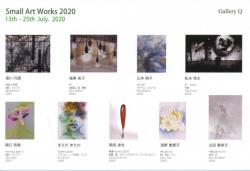 Small Art Works展