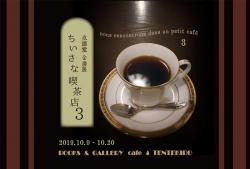smallcafe3_a.jpg