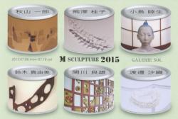 M SCULPTURE 2015
