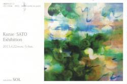 佐藤和栄展-OPHIRIA-(Galerie SOL 2013/4/22-5/4)
