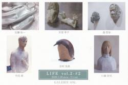 LIFE vol.2-#2