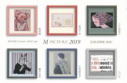 M PICTURE 2019