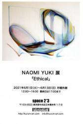 NAOMI YUKI展「Ethical」