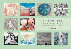 stories2021.jpg