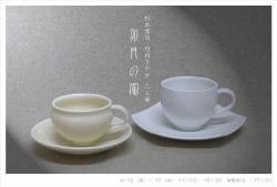sugimoto-takeuchi-dm-500.jpg