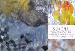 .SUKIMA.  TSUKAGOSHI SACHIKA