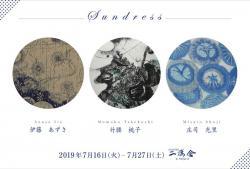 「−Sundress−」展