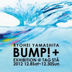 swimmer_banner_small.jpg