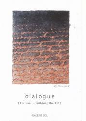 タカハシノリコ展 「dialogue」