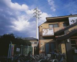 高梨豊 「アクア ツリー」 2010年 / 2013 年 銀色素漂白方式印画 イメージサイズ: 43.2 x 54.1 cm