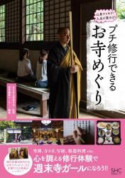 tera_cover+obi.jpeg