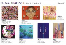 The Inside Part 2 展