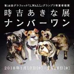tokiyoshi_banner.jpg