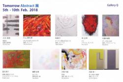Tomorrow ABSTRACT 展