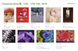 Tomorrow STORY 展