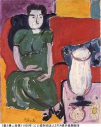 《壺と婦人座像》1950年 (c)公益財団法人ミモカ美術振興財団