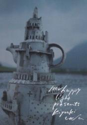 ウエダキヨアキ 「100V happy light presents」展
