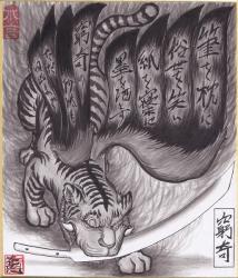 utagawakoten