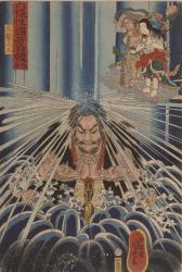 歌川国芳「六様性自慢 先負 文覚上人」 万延元年(1860)